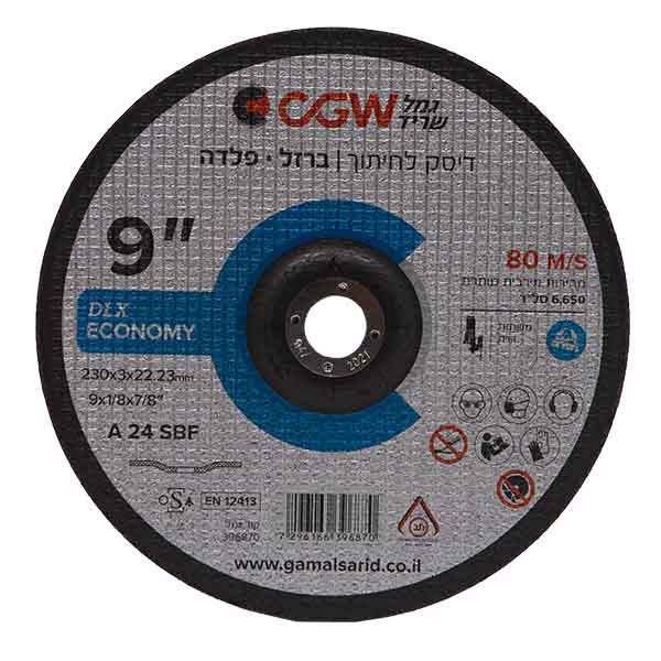אפעל תיקונים - דיסק חיתוך לברזלאפעל תיקונים - דיסק חיתוך לברזל
