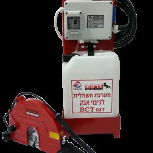 מע' כיבוי אבק חשמלית BCT-5 מתוצרת BRONCO